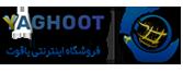 فروشگاه اینترنتی یاقوت